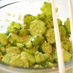 Katie's Cucumber Salad