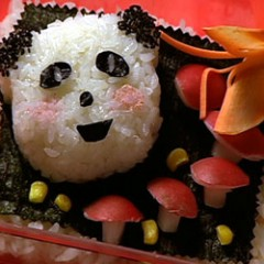 Obento: The Japanese Art of Box Lunches